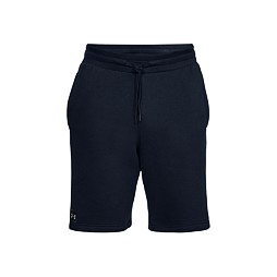 UNDER ARMOUR RIVAL FLEECE SHORT